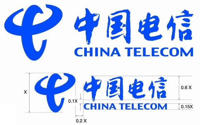 中国电信 艺术字 美术字 艺术字 标志设计 标志设计