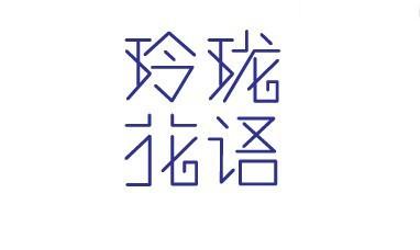 logo logo 标志 设计 矢量 矢量图 素材 图标 382_228